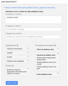 Google Adwords: planificador de palabras clave   buscar ideas